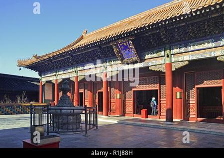Yonghegong Lama Temple building, Beijing - Stock Image