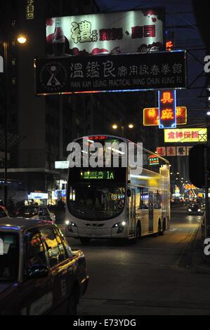 Double-decker public transport bus. Kowloon, Hong Kong, China - Stock Image