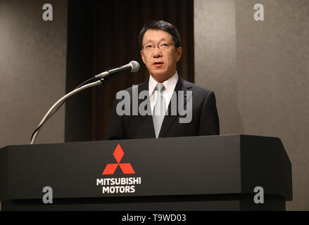 Tokyo, Japan. 20th May, 2019. Japanese automaker Mitsubishi Motors (MMC) newly appointed CEO Takao Kato speaks at a press conference at the company's headquarters in Tokyo on Monday, May 20, 2019. MMC chairman and CEO Osamu Masuko announced he would step down and Kato will become the new CEO after the MMC shareholders meeting next month. Credit: Yoshio Tsunoda/AFLO/Alamy Live News - Stock Image