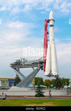 Vostok rocket, VDNKh, exhibition area, Moscow, Russia - Stock Image