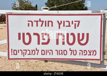 sign in israel - Stock Image