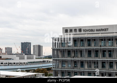 The building that houses the wholesale fish market in Tokyo at Toyosu Fish Market, Tokyo Japan - Stock Image