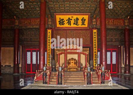 Hall Of Preserved Harmony Forbidden City Beijing China - Stock Image