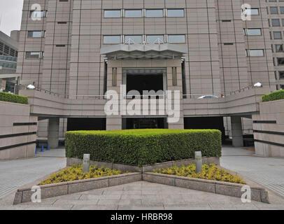 entry of Park Hyatt palace Shinjuku Tokyo Kanto Japan - Stock Image