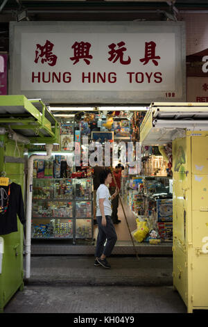 Local toy shop located in Wan Chai Market - Stock Image