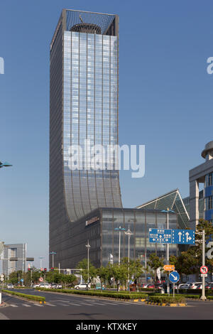 Modern Media Plaza Tower B - Stock Image