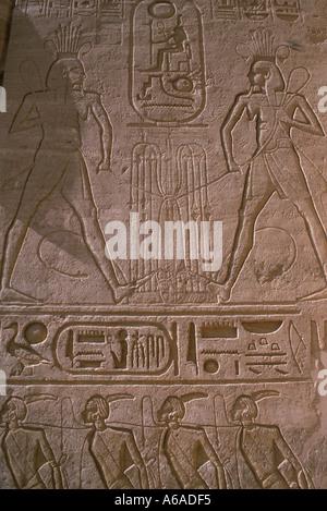 Egypt Abu Simbel Carvings Hieroglyphics - Stock Image