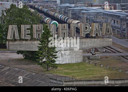 Old soviet Leningrad sign on entering St. Petersburg harbour - Stock Image