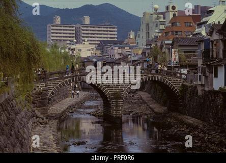 The Spectacles Bridge in Nagasaki, Japan. The original bridge, destroyed in 1945, was the oldest bridge in Japan. This replica was built in 1983. - Stock Image