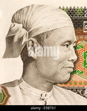 General Aung San (1915-1947) on 75 Kyats 1985 Banknote from Burma. - Stock Image