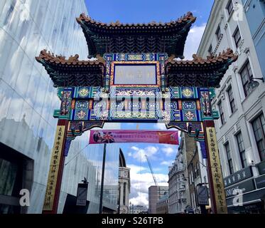 Banner in Chinatown, Soho, London celebrating Prince Harry and Meghan Markles wedding - Stock Image