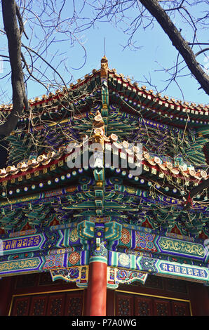 Roof detail of Chinese pavilion in Yonghe Temple, Beijing - Stock Image