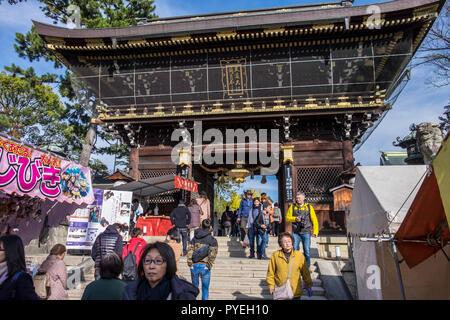 Kitano Tenmangu Market on autumn day, Kyoto, Kansai, Japan - Stock Image