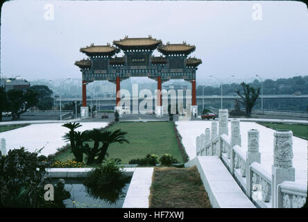 Entrance way and elaborate gate, seen from the Grand Hotel: Taipei, Taiwan. - Stock Image