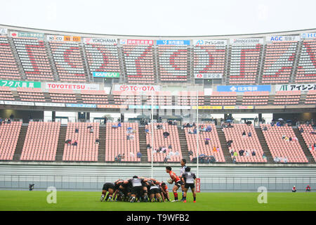 FILE : General view of City of Toyota Stadium venue for the Rugby World Cup 2019 which will be held in Japan. Image taken FEBRUARY 13, 2016 - Rugby : Top League All Star for All Charity Match 2016 between Top League XV 24-52 Sunwolves at Toyota Stadium, Aichi, Japan. Credit: YUTAKA/AFLO SPORT/Alamy Live News - Stock Image