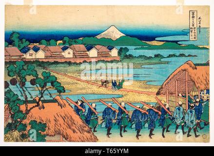 Katsushika Hokusai, Fuji Seen in the Distance from Senju Pleasure Quarter, print, c. 1830 - Stock Image