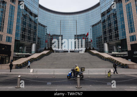 Oriental Plaza - one of the largest commercial complexes in Asia in Dongcheng district of Beijing, China - Stock Image