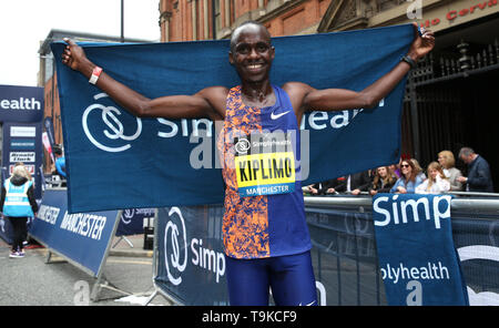 Jacob Kiplimo after The Men's Elite race during the Simply Health Manchester Run. - Stock Image
