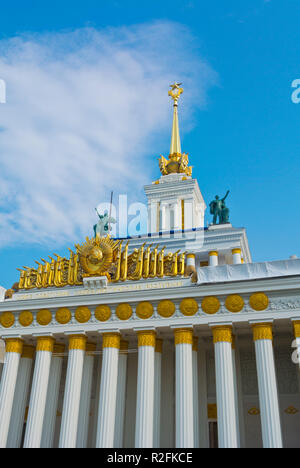 Central Pavilion, VDNKh, exhibition area, Moscow, Russia - Stock Image
