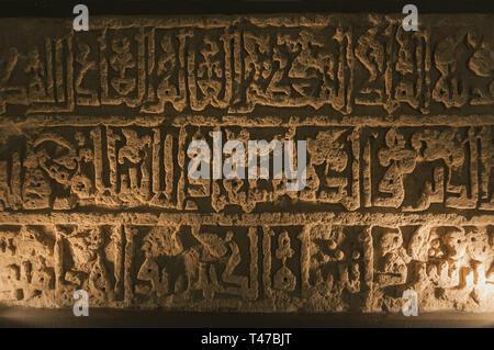 Azerbaijan, Baku, National Museum of History of Azerbaijan, interior, art exhibit - Stock Image