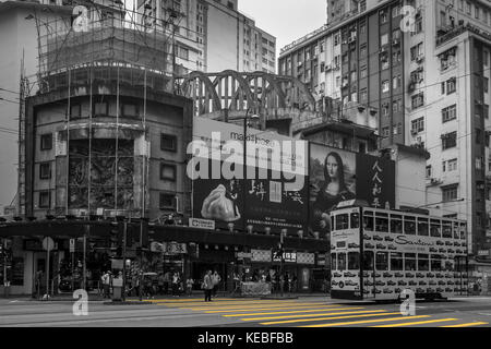The crossing leading to the former State Theatre in Hong Kong which features an iconic soviet-style parabola-arched - Stock Image