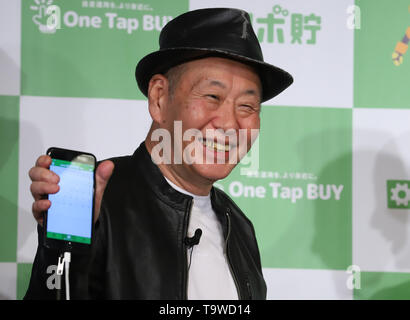 Tokyo, Japan. 20th May, 2019. Japanese musician Shigeru Izumiya attends a promotional event of an online stock brokerage 'One Tap BUY' in Tokyo on Monday, May 20, 2019. One Tap BUY will start a new service of installment investment trsust operations by smart phone 'Robo-Cho' from May 24. Credit: Yoshio Tsunoda/AFLO/Alamy Live News - Stock Image