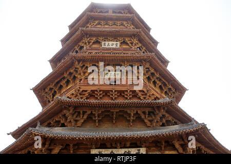Sakyamuni Pagoda of Fogong Temple, Ying XianShanxi, China - Stock Image