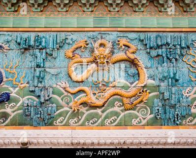 Nine Dragon Screen Wall Forbidden City Beijing China Imperial Palace - Stock Image