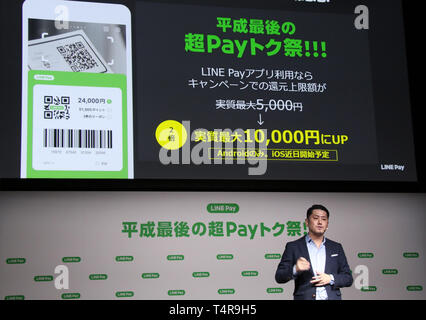 Tokyo, Japan. 17th Apr, 2019. Japan's SNS giant LINE's subsidiary LINE Pay COO Hirohisa Chofuku announces the new mobile application for onLINE Payment and the company's cashback campaign in Tokyo on Wednesday, April 17, 2019. LINE Pay will have a large cash back campaign until end of this month. Credit: Yoshio Tsunoda/AFLO/Alamy Live News - Stock Image