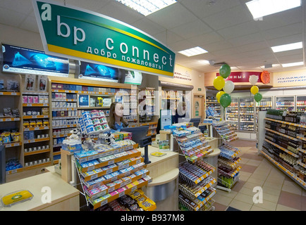 Commissioning the first TNK BP gas station in St Petersburg in Vasilievsky island - Stock Image