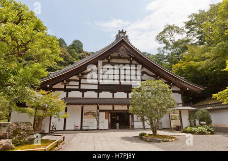 Entrance to Hojo (abbot quarters) of Nanzen-ji Temple in Kyoto. National Treasure of Japan - Stock Image