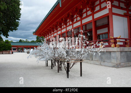 Heian-jingu shrine, Kyoto, Japan - Stock Image