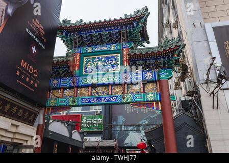 Traditional paifang gate - entrance to Wangfujing Snack Street in Dongcheng district of Beijing, China - Stock Image