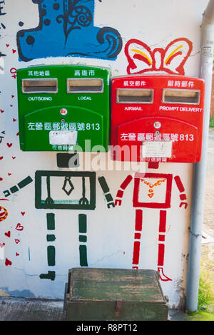 married mailboxes - Stock Image