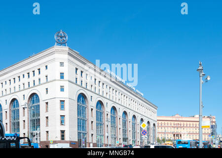 The Detski Mir,center and Lubyanka Building background (former headquarters of the KGB and affiliated prison) today secret service FSB  Moscow, Russia - Stock Image