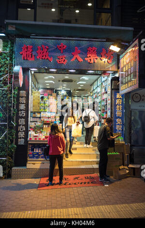 Local Pharmacy in Causeway Bay - Stock Image