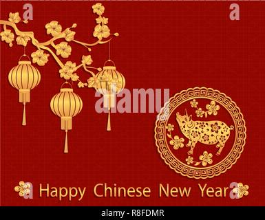 Zodiac of the Pig. The Chinese pig of the New Year. A drawing of a pig, an sakura and lanterns in gold with shadow. illustrator - Stock Image