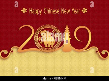 Zodiac Pigs. Chinese New Year. Figure piglet. Stylized card with the inscription. illustration - Stock Image