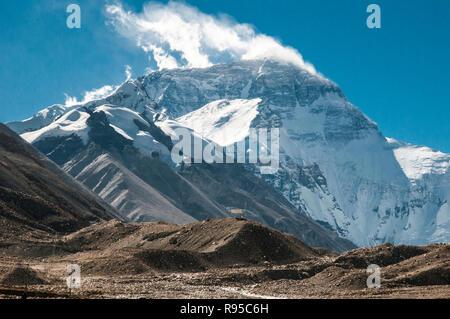 Mt Everest or Qomolangma base camp at 5300m, Qomolangma Nature Reserve, western Tibet, China - Stock Image