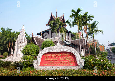 Buddhist Manuscript Library and Museum at Wat Chedi Luang, Chiang Mai - Stock Image