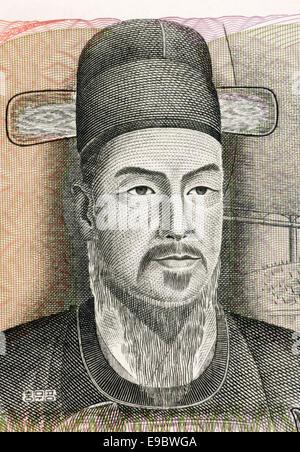 Yi Sun-sin (1545-1598) on 500 Won 1973 Banknote from South Korea. Korean naval commander. - Stock Image