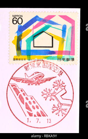 Japanese postage stamp (1987) International Year of Shelter for the Homeless - Stock Image