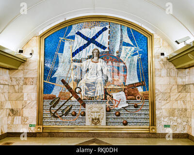 18 September 2018: St Petersburg, Russia - Mosaic representing the Neva River at Admiralty Station on the metro, the deepest metro station in the city - Stock Image
