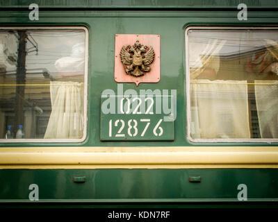 MOSCOU, RUSSIE, MAI 17 : Un wagon Transsiberien sur le quai de la gare de Iaroslav au depart de Moscou le 17 mai - Stock Image