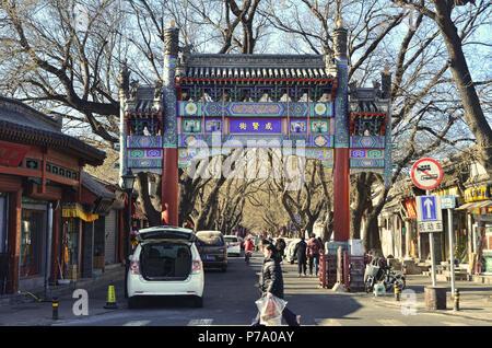 Xiancheng Jie (Xiancheng Street) front gate in Beijing - Stock Image