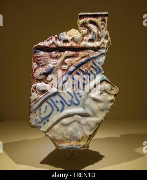 Tile Fragment. Glazed earthware. Qalhat(ash-Sharqiyah North Governorate) Kashan(Iran) 1270-1310CE. National Museum Sultanate of Oman - Stock Image