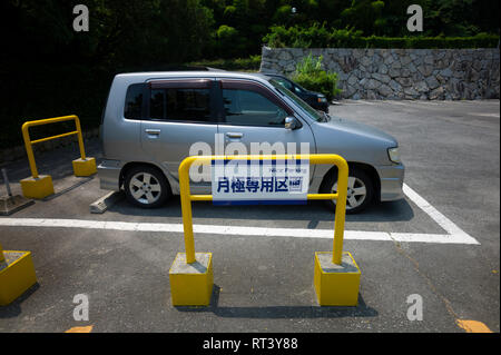 A car parking space in Japan - Stock Image