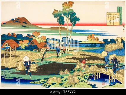 Katsushika Hokusai, Tenji Tenno (The Emperor Tenji), print, c. 1830-1841 - Stock Image