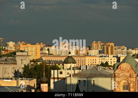 MOSCOW, AUGUST 7, 2018: General view of Moscow city new and old buildings, roofs at summer sunset. Mix of architectural styles and epochs - Stock Image