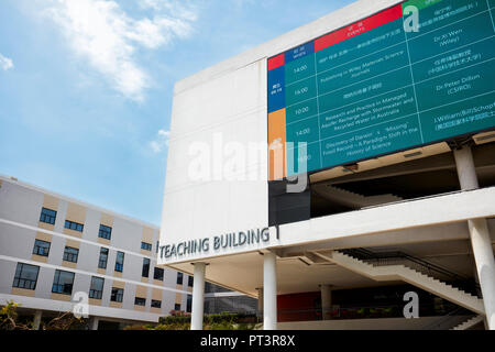 Screen with timetable on teaching building. Southern University of Science and Technology (SUSTech), Shenzhen, Guangdong Province, China. - Stock Image